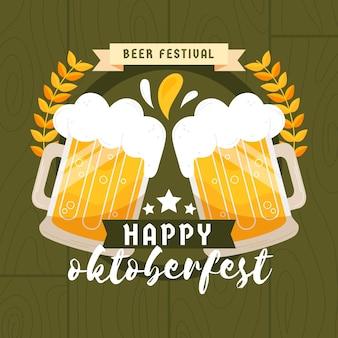 Oktoberfest avec pintes de bière