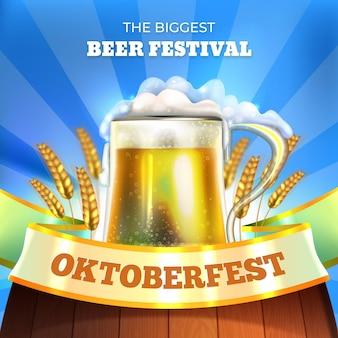 Oktoberfest réaliste avec une pinte de bière