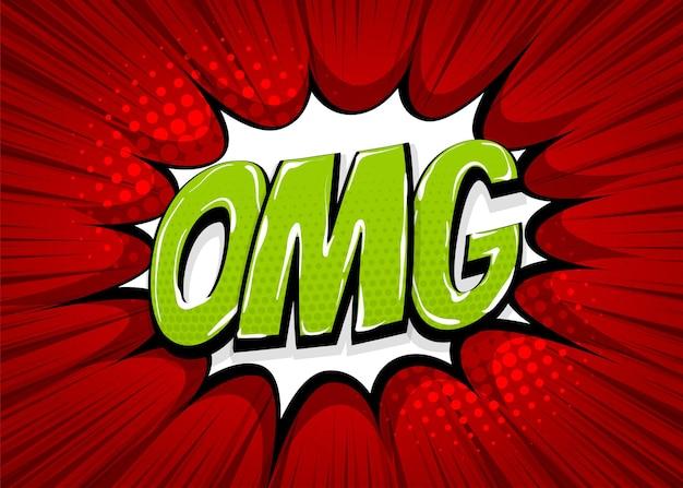 Omg aïe oops wow collection de texte comique coloré effets sonores style pop art bulle de dialogue