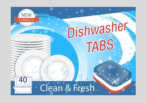 Onglets de détergent pour lave-vaisselle.