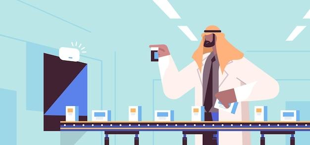 Opérateur de l'homme arabe contrôlant le remplissage de la production de médicaments sur le tapis roulant médecin vérifiant la qualité des produits concept de soins de santé portrait illustration vectorielle horizontale