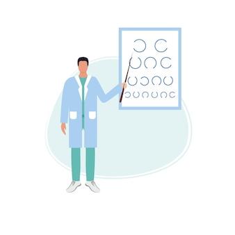 L'ophtalmologiste vérifie la vision à l'aide d'une table pour les tests oculaires. le patient est traité par un optométriste. lunettes et bonne vue. illustration de dessin animé plat de vecteur de médecine et de soins de santé.