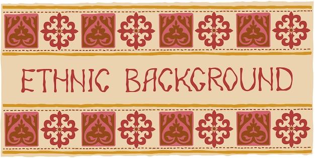 Origine ethnique sur le thème de l'art scythe et turc, dessin vectoriel
