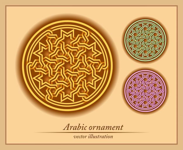 Ornement arabe, géométrique, vecteur