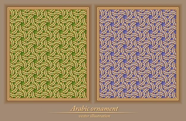 Ornement arabe, géométrique