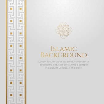 Ornement arabe islamique arabe fond de frontière arabesque avec espace de copie pour le texte