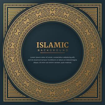 Ornement arabe islamique cadre doré fond arabesque