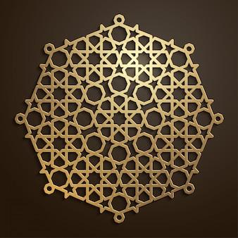 Ornement arabe en maroquin géométrique