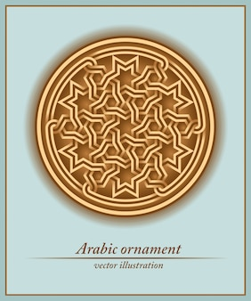 Ornement arabe, motif géométrique, sans soudure