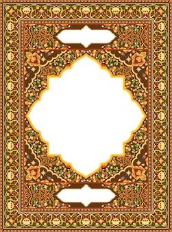 Ornement d'art islamique