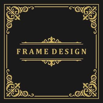 Ornement de bordure de cadre vintage et vignettes tourbillonne décoration avec illustration de modèle de diviseur