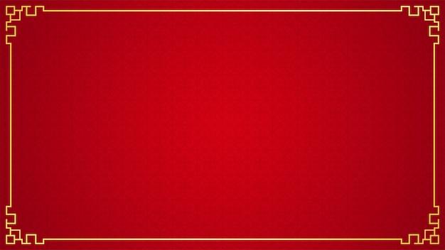 Ornement de bordure chinoise orientale sur rouge