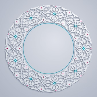 Ornement floral cercle arabe
