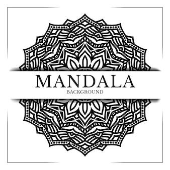 Ornement de fond mandala de luxe décoration noir et blanc
