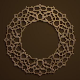 Ornement géométrique arabe marocain