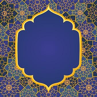 Ornement géométrique arabe
