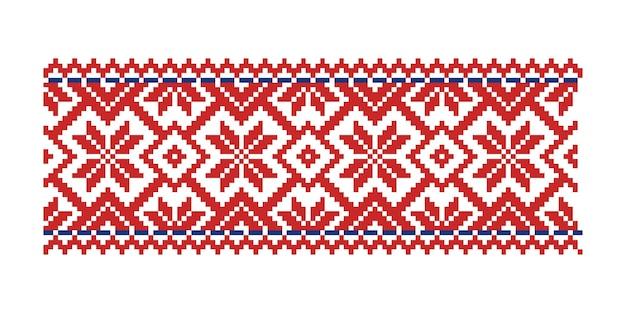 Ornement géométrique motif pixel broderie fond isolé