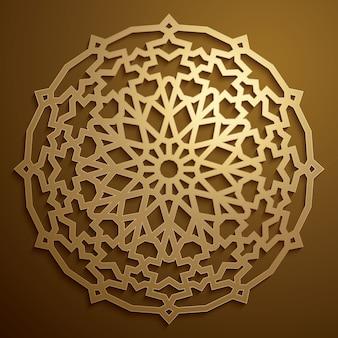 Ornement géométrique rond en maroquin arabe