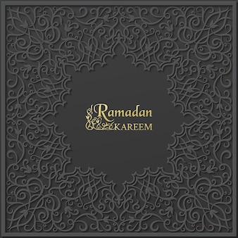 Ornement islamique ramadan kareem et texte de félicitations doré