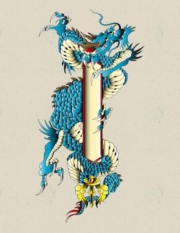 Ornement japonais de dragon