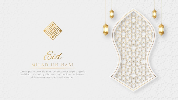 Ornement d'or de bannière d'anniversaire du prophète islamique muhammad milad un nabi