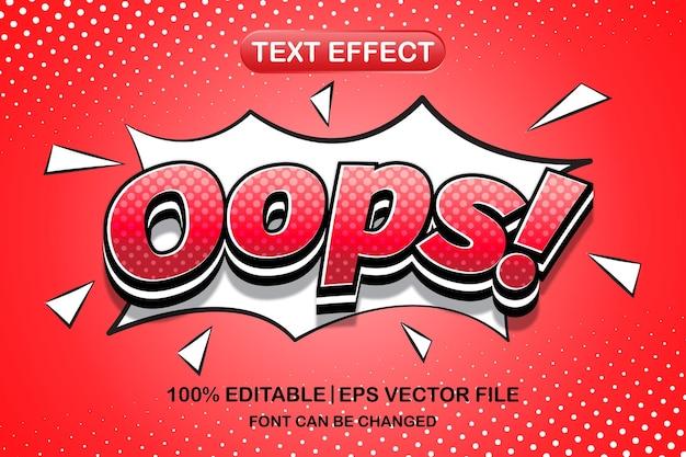 Oups effet de texte modifiable en 3d
