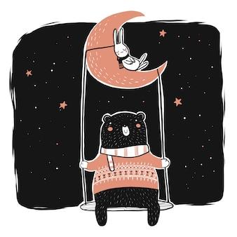 Ours heureux jouant sur la balançoire