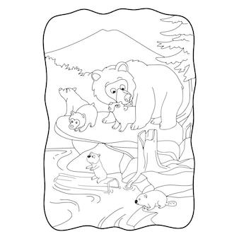 Ours d'illustration de dessin animé avec un petit sur un gros livre ou une page de rock pour les enfants en noir et blanc
