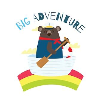 Ours marin dessin animé mignon pour la série de modèles de conception de t-shirt enfants