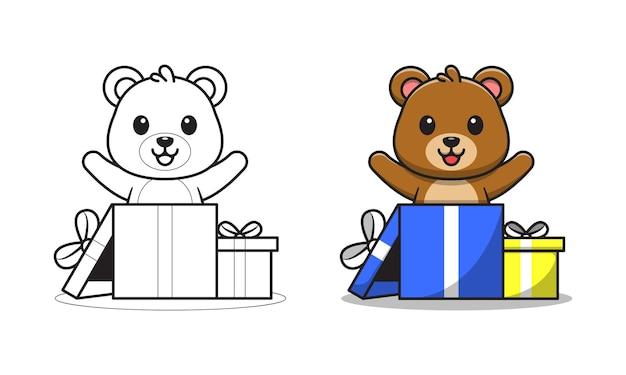 Ours mignon dans des pages de coloriage de dessin animé de boîte-cadeau pour les enfants