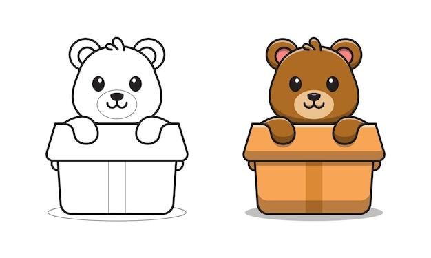 Ours mignon dans des pages de coloriage de dessin animé de boîte pour les enfants