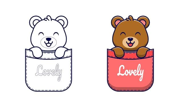 Ours mignon dans des pages de coloriage de dessin animé de poche pour les enfants