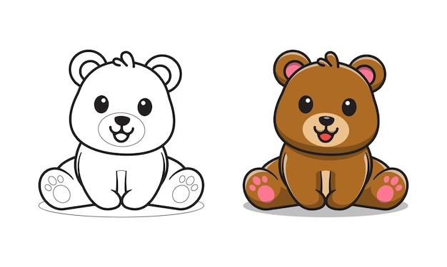 Ours mignon est assis dessin animé à colorier