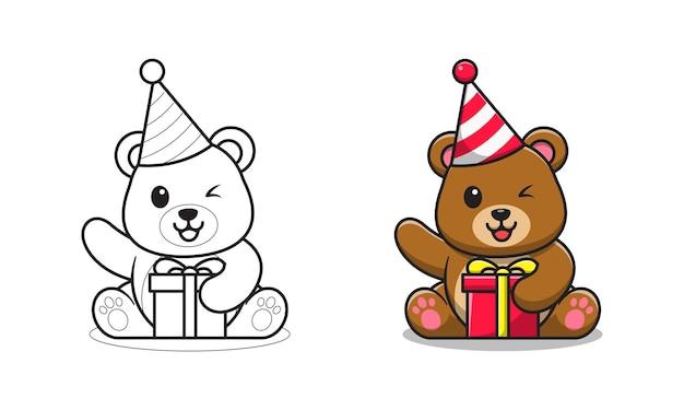 Ours mignon avec des pages de coloriage de dessin animé de boîte-cadeau
