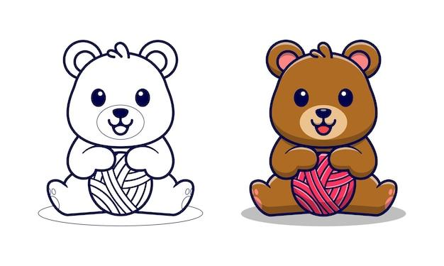 Ours mignon avec des pages de coloriage de dessin animé de fil de balle pour les enfants