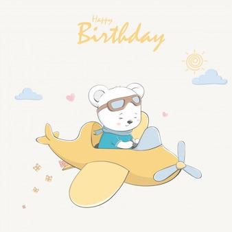 Ours mignon pilotant un dessin animé d'avion carte de voeux et invitation de joyeux anniversaire.