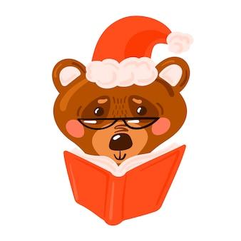 Ours mignon portant le livre de lecture de bonnet de noel illustration vectorielle pour noël tête d'ours brun mignon