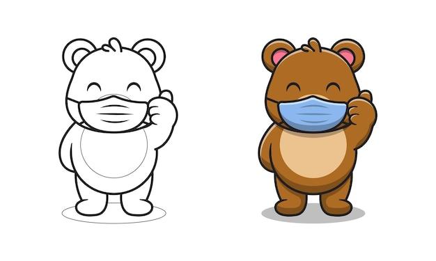 Ours Mignon Portant Un Masque De Dessin Animé à Colorier Vecteur Premium