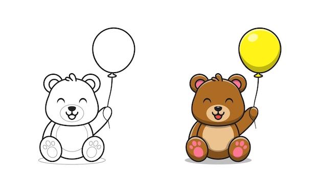 Ours mignon tenant des pages de coloriage de dessin animé de ballon
