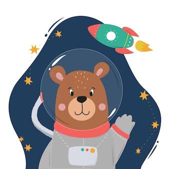Ours en peluche mignon dans l'espace pour les affiches de pépinière