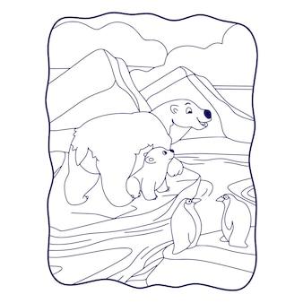 Les ours et les pingouins d'illustration de dessin animé sont sur un livre ou une page de glaçons pour les enfants en noir et blanc