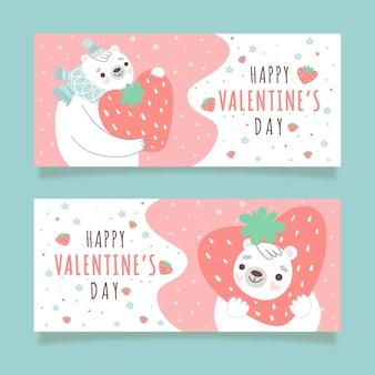 Ours polaire avec des bannières de la saint-valentin aux fraises