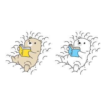 Ours polaire lisant un livre cartoon caractère