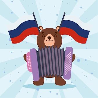 Ours russe jouant le caractère accordéon