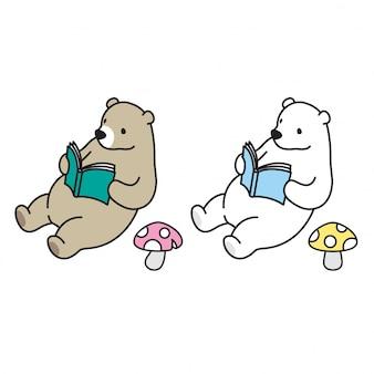Ours vecteur livre de lecture polaire muchroom illustration de dessin animé