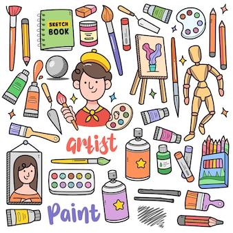 Outils de peinture et équipements éléments graphiques vectoriels colorés et illustrations de griffonnage