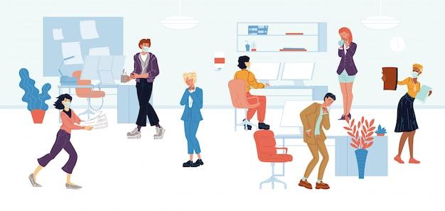 Ouvriers, employés dans des masques médicaux assis à un bureau d'ordinateur, allant, toussant, éternuant au bureau.