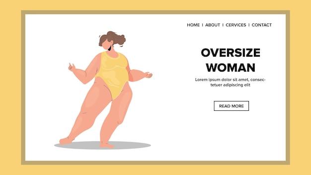 Oversize femme mannequin en vecteur de maillots de bain. femme surdimensionnée debout et posant en maillot de bain. dame de caractère de grande taille dans des vêtements de luxe ont une illustration de dessin animé plat web happy time drôle