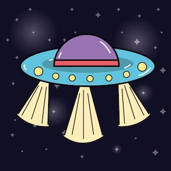 Ovnis dans l'espace des galaxies et création mystérieuse