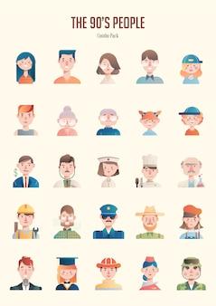Pack d'avatars des années 90 en dégradé